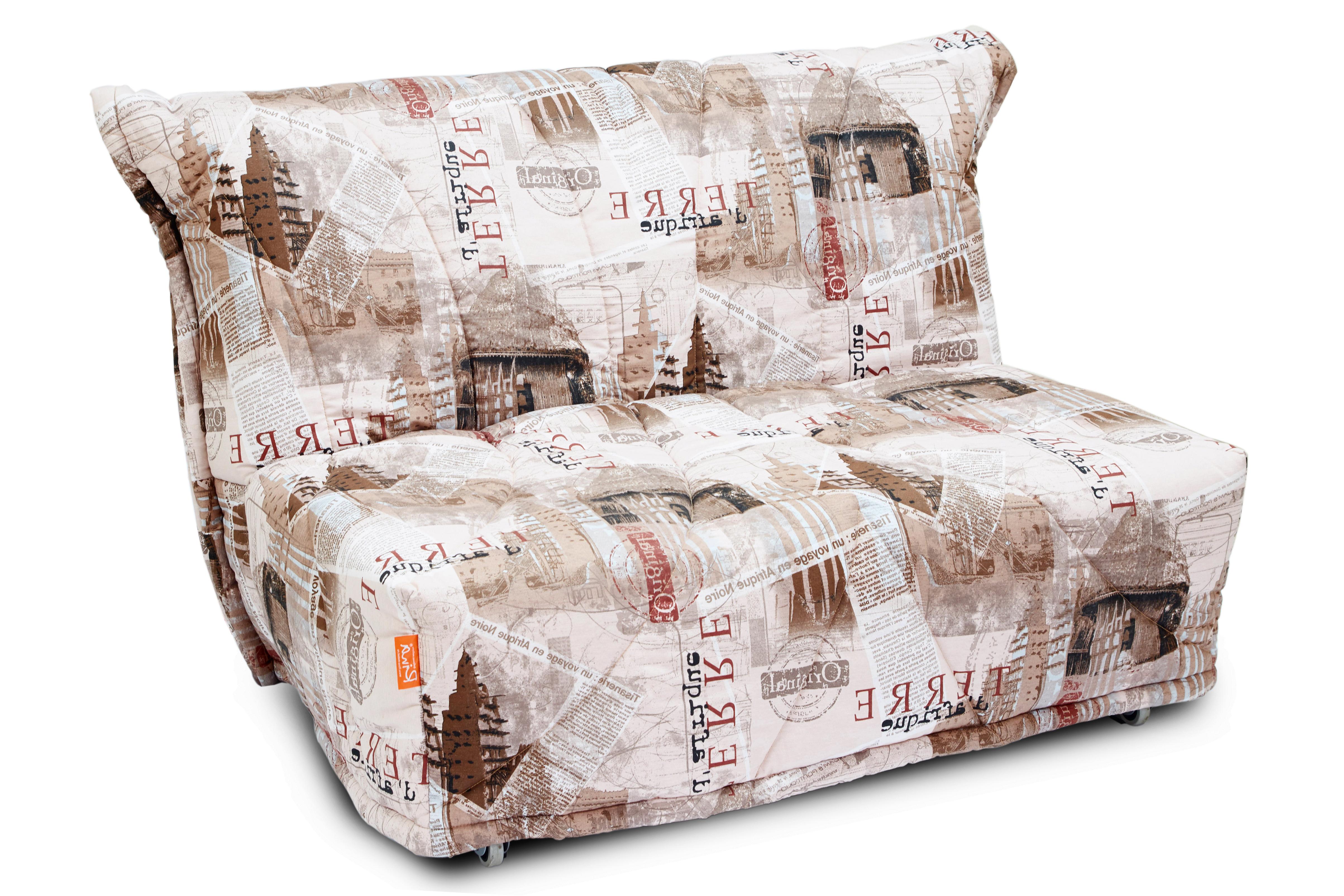 интернет магазин диванов фабрики Rina в екатеринбурге купить диван